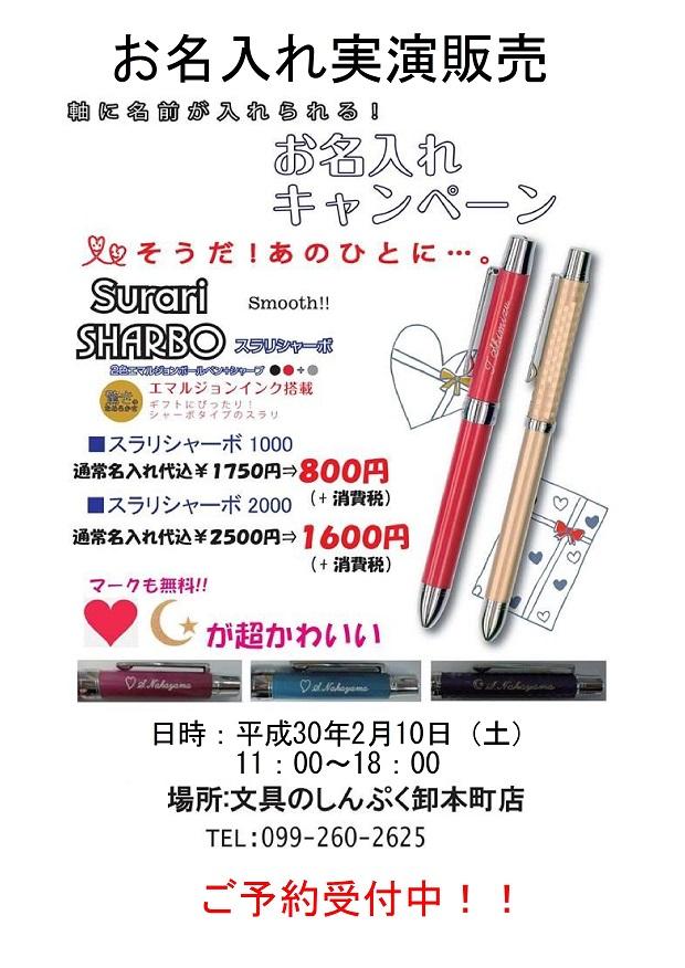 スラリ実演2.jpg