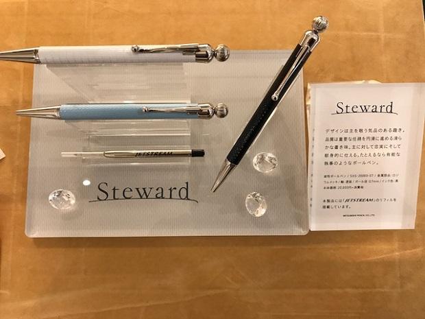 Steward1.JPG