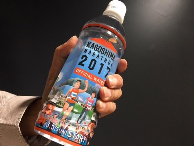 kagoshimamarathon01.JPG