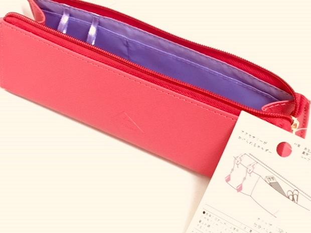 pencase.jpg