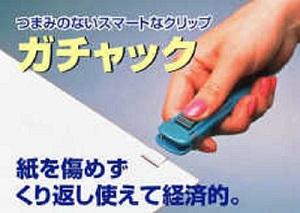 thumbnail_GS-500im.jpg