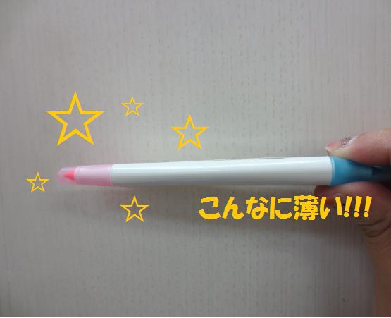 yumeiro2.png