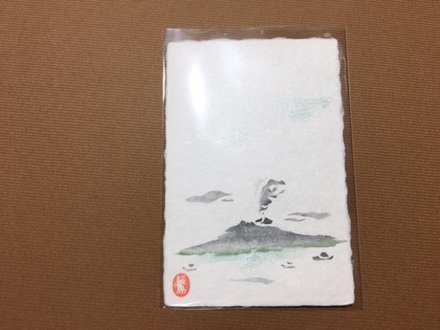 sakurajima-hagaki.jpg